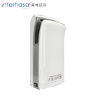 2019 High quality public places automatic high speed portable sensor wall mounted hand dryer