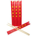 Full paper warped chopstick wrapper paper packing wholesale disposable bamboo chopsticks