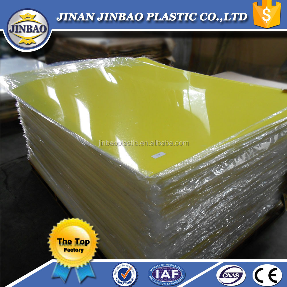 Factory direct sale 4x8ft 3mm pmma cast acrylic sheet