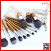 YS Hot selling cosmetic brush natural bamboo handle 11pcs makeup brush kit