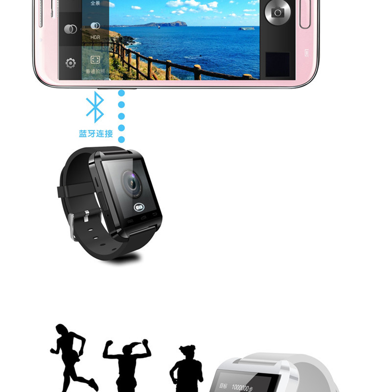 1.5 inch touch screen u8 smart watch, bluetooth 3.0 fitness watch s for smart phone, hands free phone calling dz09 smartwatch