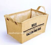 2014 wholesale jute storage box