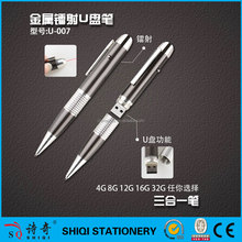 Metal pen clips laser ball pen with usb drive