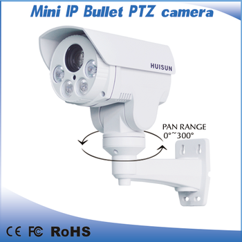 High quality cheap high definition video camera outdoor 2 megapixiel mini PTZ camera