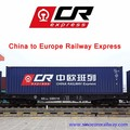 Door to Service Train transport Courier from China Poland --skype:joelim37