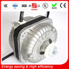 UL Approved Industrial Refrigeration 3 phase induction motor