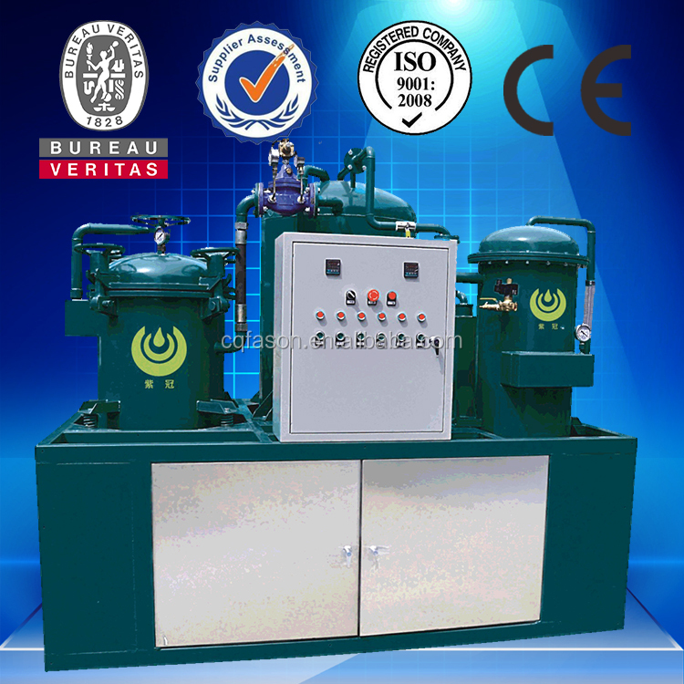 Exquisite technology and innovative design gear oil filtration machine