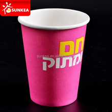 7oz 8oz 9oz custom printed disposable coffee paper cups