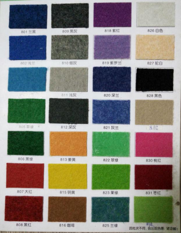 Vlies nadelflor teppich, nadelfilz teppichTeppichProdukt