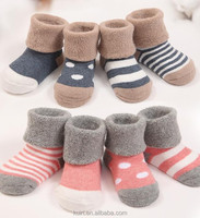 2017 N high quality Custom cute baby socks best price
