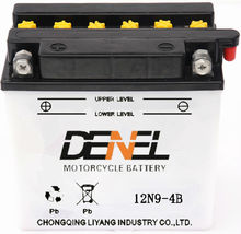 ybr125 motorcycle /Motorcycle Battery supplier