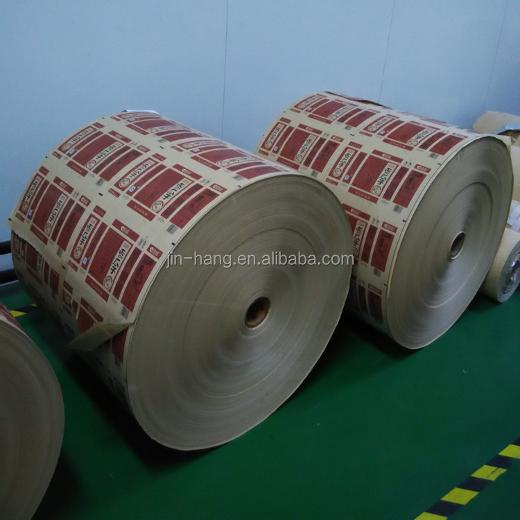 Food grade greaseproof paper roll for burger wrapping from made in china