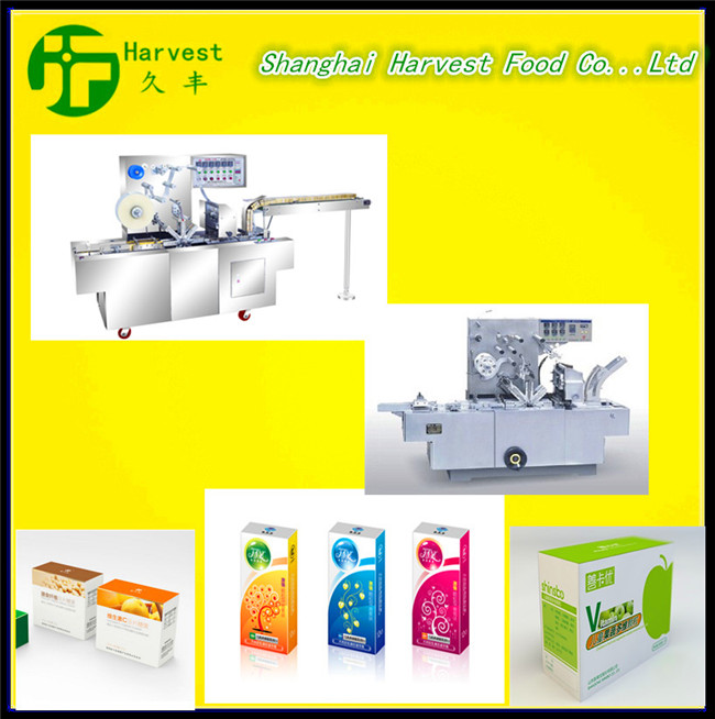 Cigarette box film coated machine|Chocolate box cellophane film over wrapping Machine