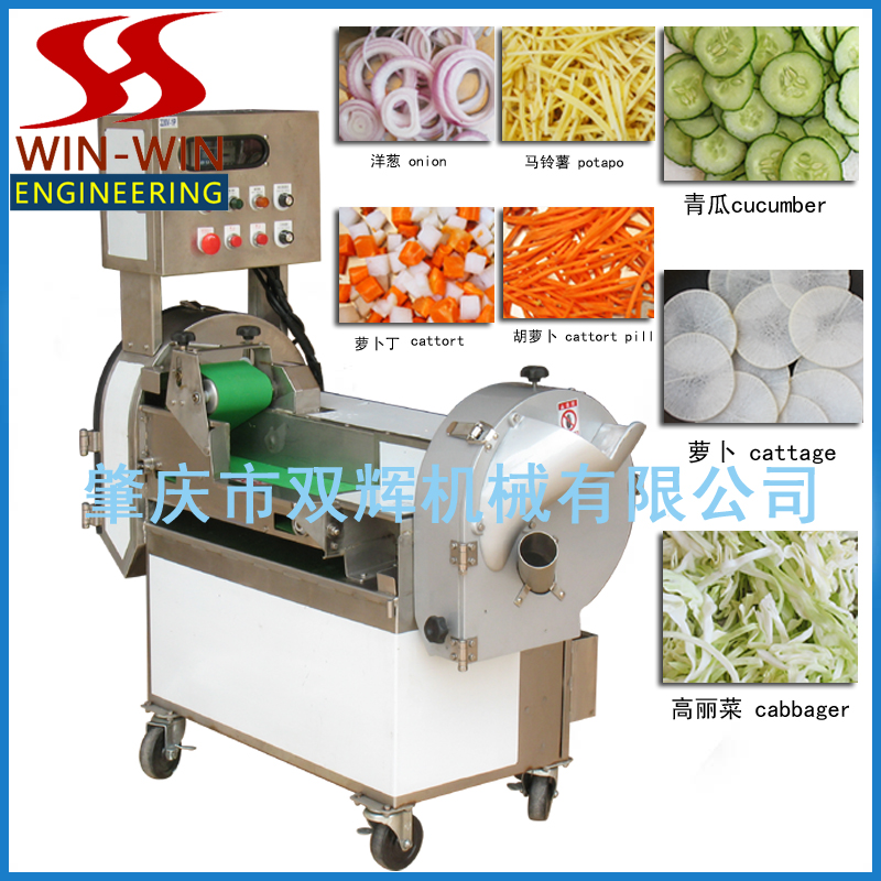 Double end Fruit and vegetable cutting machine vegetable slicer shredding