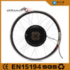 /product-detail/72v-3000w-electric-bicycle-hub-motor-for-rear-wheel-bike-60456969361.html