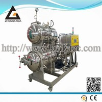 Small Mini Canned Food Autoclave