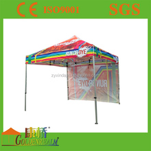 portable pop-up tent with back walls for promotion
