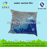 WATER PACKING FILM USED PE SACHET FILM IN ROLL