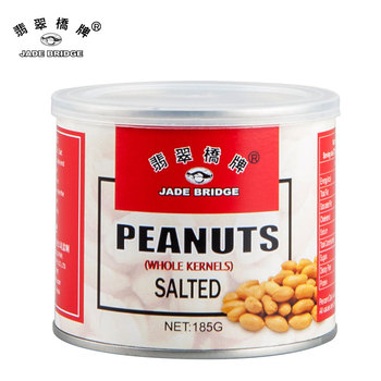 185g canned Roasted & Salted Peanuts