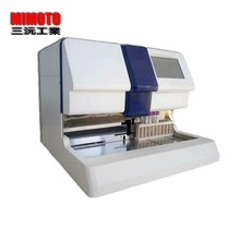 Metal Detection Equipment stainless steel machine Detection equipment sheet metal