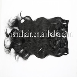 8 inch clip-in human hair extensions, afro kinky curly clip in hair extensions, one piece clip in human hair extensions