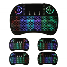 <strong>RGB</strong> Rechargeable LED 2.4GHz Wireless i8 Keyboard Touchpad Fly Air Mouse with Touchpad Remote Control Android TV Box