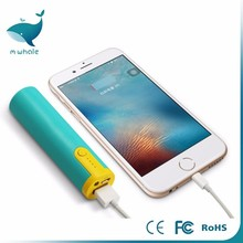 Portable gift hot sales 2600mAh mobile power bank, mobile power supply