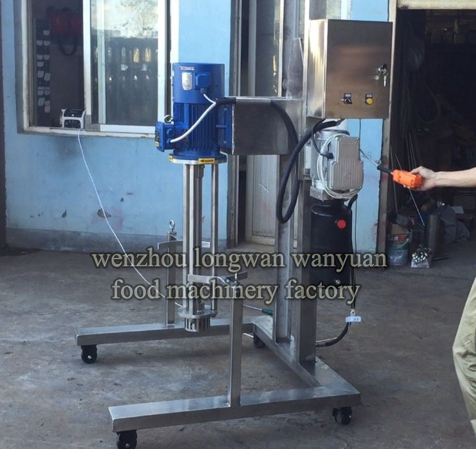 Hydraulic Lift High Speed Dispersing Mixere Mulsion Motor