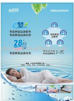 Cooling warmming gel Bed sheet