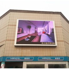 HD 10000nits P10 DIP advertising outdoor large stadium led display screen with steel cabinets
