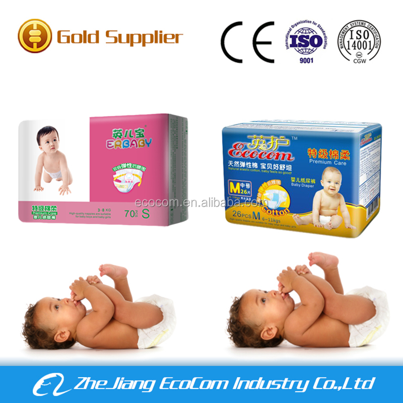 Good quality competitive price disposable baby fine diapers