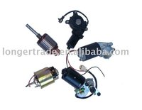 automobile wiper motor 12V / 24V