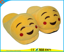 Hot Sell Novelty Design Shy Face Plush Emoji Slipper