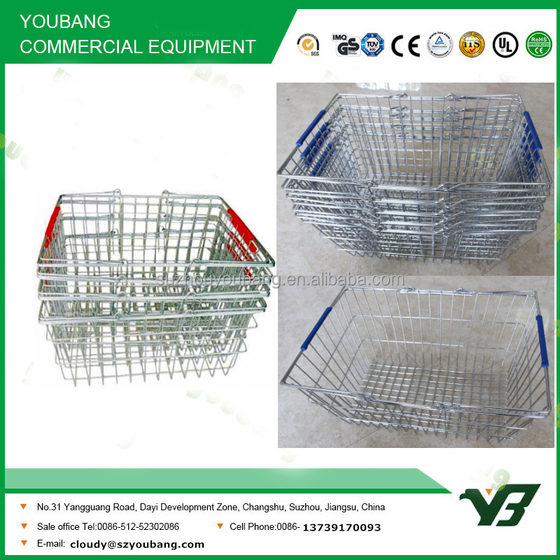 Hot sell good cheap 24 Liter chrome metal double handle shopping wire basket (YB-H001)