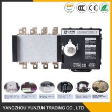 3P 4P 125A ATS Automatic transfer switch generator PC class