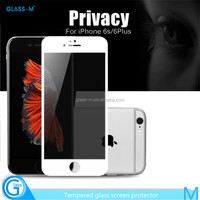 Anti-Peeping Tempered Film for iPhone 6s Privacy Glass Screen Protector