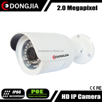 DONGJIA DJ-IPC-HD8801TR-POE Onvif 5MP Outdoor Bullet Cctv-Top Real POE IP Camera