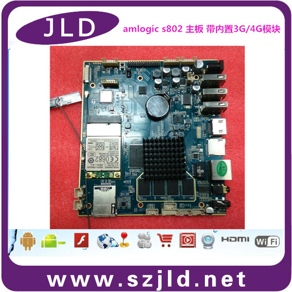 JLD039 embedded android board quad core 3G GPS with 2G ddr3 8G EMMC Digital signage and advertising arm board