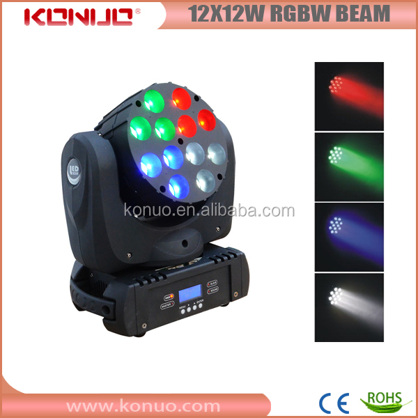 high quality 12*12w rgbw 4in1 led moving head wash beam China moving heads