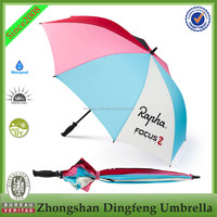 Water gun umbrella pongee fabric umbrella wholesale in China
