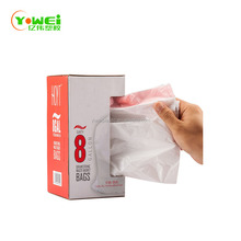 Disposable Rubbish Trash Holder Garbage drawstring Bags for Car Home