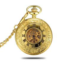 D01470o Factory wholesale price gold half-hunter mechanical pocket watch