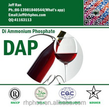 [Trusted Factory] Diammonium phosphate DAP 21-53-0 7783-28-0 -HIGH QUALITY-for red wine making-frementation