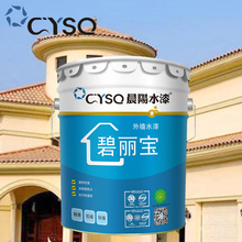 waterproof membrane exterior house aluminum waterproof paint
