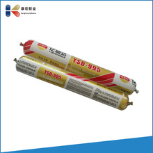Asmaco brown neutral Structural Silicone Rubber Sealant NS995