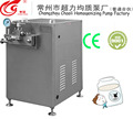 Reliable high pressure food GJB200-60 homogenizer manufacturer mixer