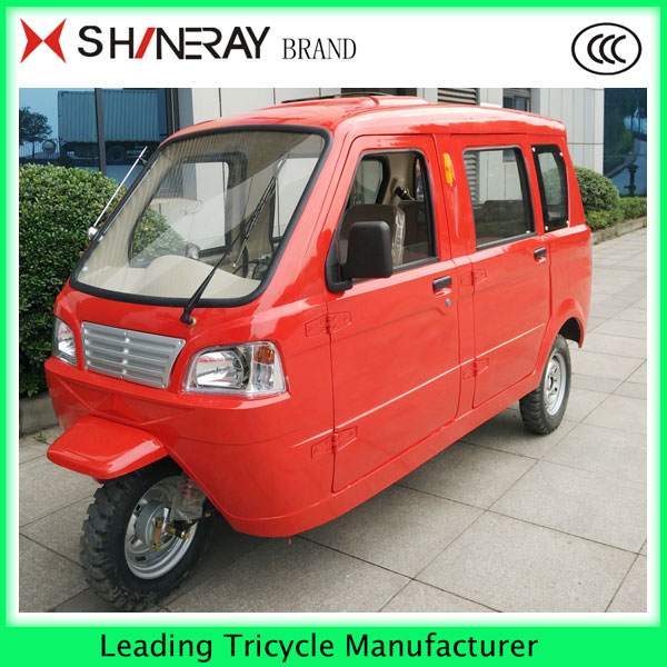 made in China hot sale passenger use 3 WHEEL MOTORCYCLE /CARS