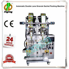 2 lines automatic granule food packing machine