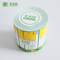 High Quality Self Adhesive Semi Gloss