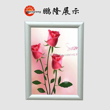 customized silver a4 paper size frame with mitred corner for wall snap frame display